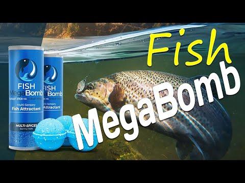 Fish MegaBomb - приманка для рыбалки