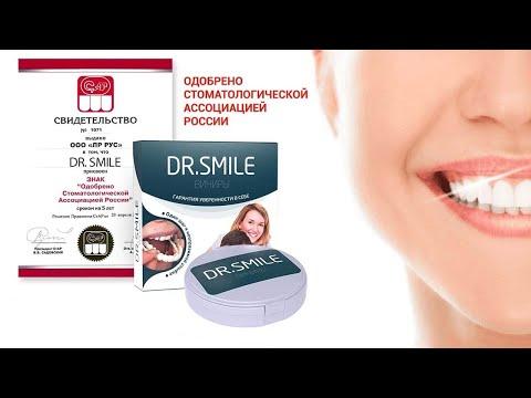 Виниры Dr Smile