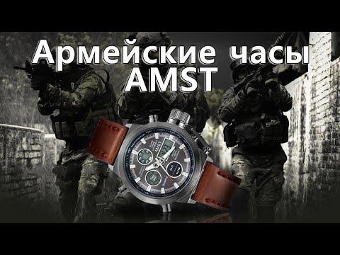 Обзор наручных часов Amst ⌚👍