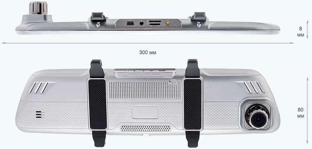 Размеры видеорегистратора Fugicar FC8