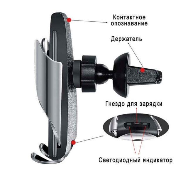 Держатель Wireless Charger ф.4