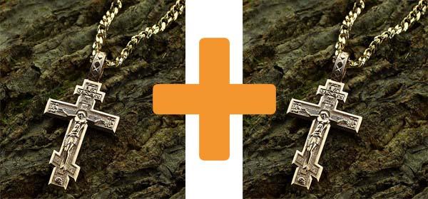 Бижутерия - два креста с золотым напылением