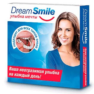 Упаковка от винир Dream Smile