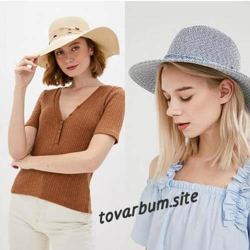 Элегантные женские шляпки