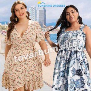 Летние платья SUNSHINE DRESSES