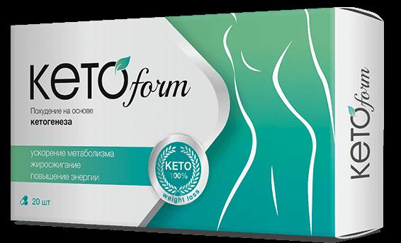 Ketoform (Кетоформ) – упаковка