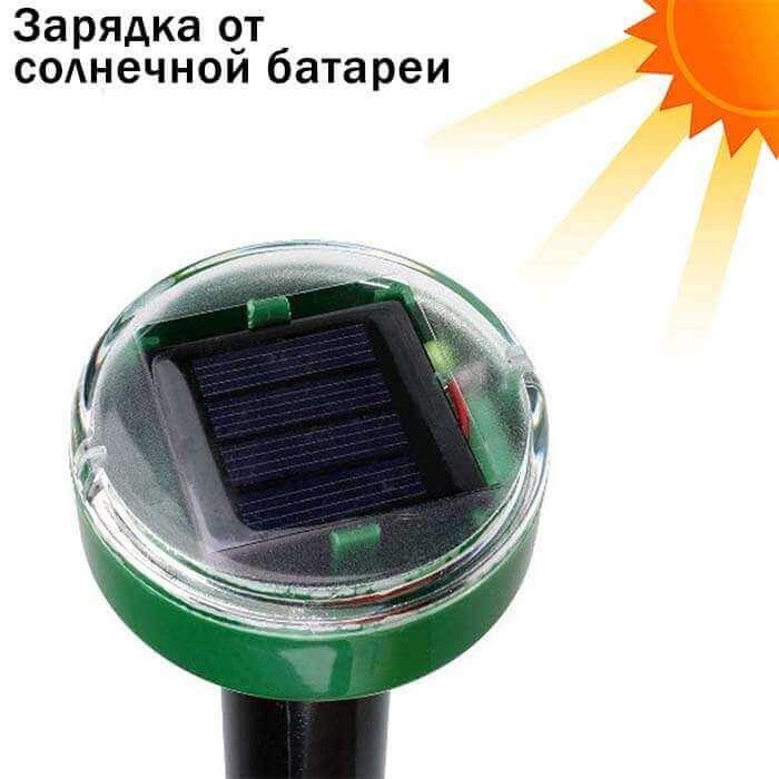 Garden Pro (Гарден Про) оснащен зарядкой от солнечной батареи